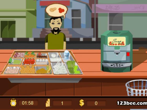 لعبة مطعم الشوربة